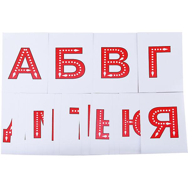 """Обучающие карточки """"Буквы-прописи"""""""