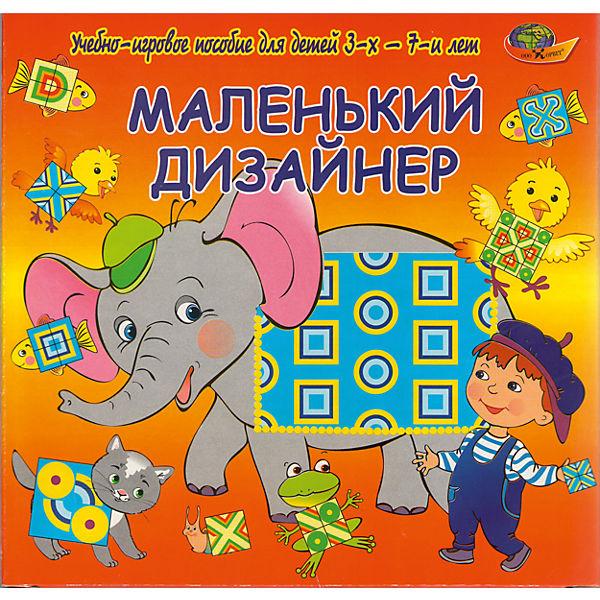 """Учебно-игровое пособие """"Маленький дизайнер"""""""