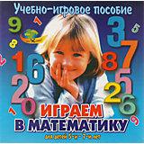 """Учебно-игровое пособие """"Играем в математику"""""""