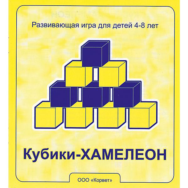 """Развивающая игра """"Хамелеон. Кубики"""""""