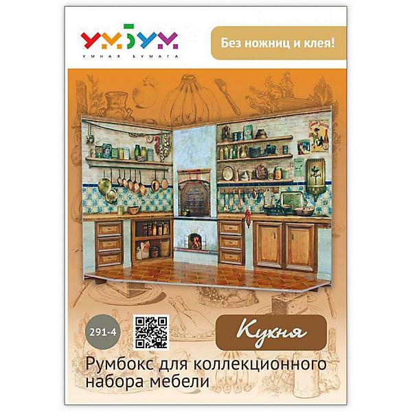 """Сборная модель """"Румбокс """"Кухня"""""""