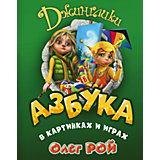 """Джинглики """"Азбука в картинках и играх"""", ОлегРой"""