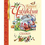Сказки, К.И. Чуковский