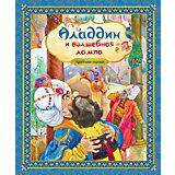 """Сборник сказок """"Аладдин и волшебная лампа"""""""