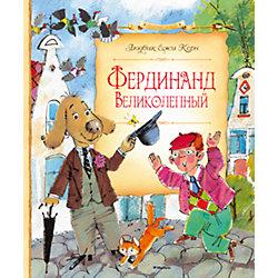 Фердинанд Великолепный, Л.Е. Керн