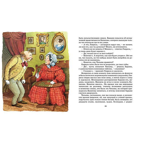Муму, И.С. Тургенев