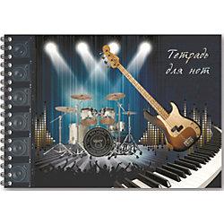 """Тетрадь для нот """"Барабаны и гитара"""
