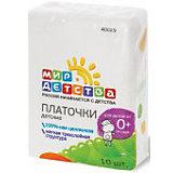 Платочки бумажные детские, 10 шт, Mir Detstva
