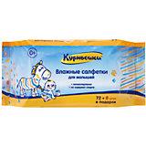 Салфетки влажные для малышей, 72+8 шт, Kurnosiki