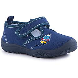 Туфли для мальчика Mursu