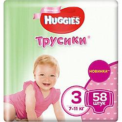 Трусики-подгузники 3 для девочек мега, 7-11кг, 58 шт., Huggies