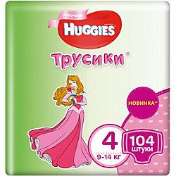 Трусики-подгузники 4 для девочек, 9-14 кг, Disney Box, 52*2, 104 шт., Huggies