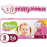 Подгузники Ultra Comfort для девочек мега 5, 12-22 кг, 56шт., Huggies