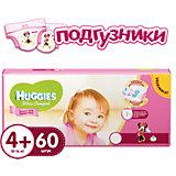 Подгузники Ultra Comfort для девочек мега 4+, 10-16 кг, 60шт., Huggies