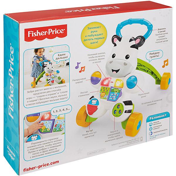 Ходунки Зебра, Fisher-Price