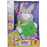 Интерактивный серый Кролик-сказочник, Играем вместе