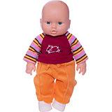 Кукла Малыш 3 (мальчик), 31 см, Весна