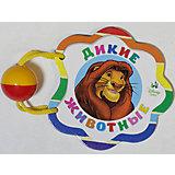 "Погремушка ""Король лев"", Disney"