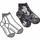 Носки, 2 пары для мальчика S'cool