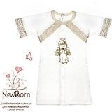 Крестильная рубашка с тесьмой, р-р 86, NewBorn, белый