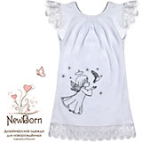 Крестильное платье,шитье, р-р 68, NewBorn, белый