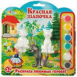 """Фигурки для раскрашивания """"Красная Шапочка и Волк"""""""