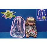 Кукла Алина 22 см, говорящая, рюкзак в комплекте, Shantou Gepai