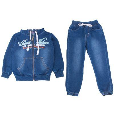 Спортивный костюм для мальчика Sweet Berry - синий