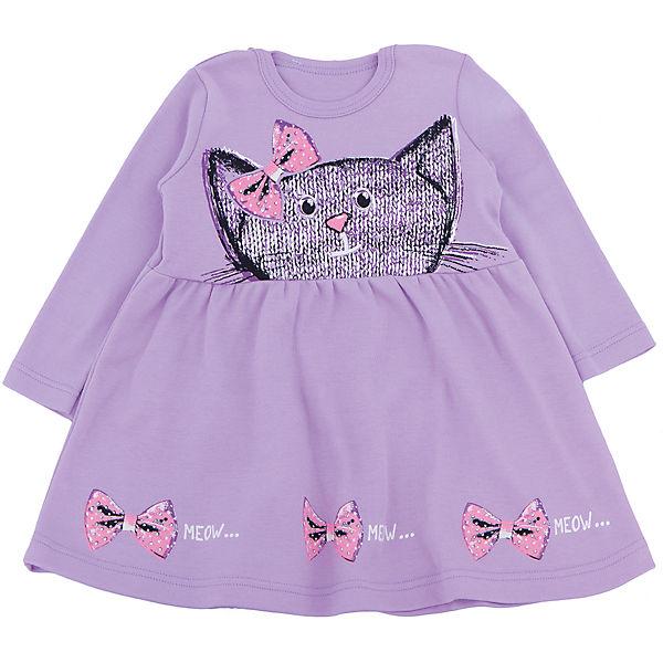 Платье для девочки Апрель - фиолетовый
