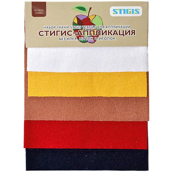 """Стигис-аппликация """"Набор ткани маленький №1"""""""