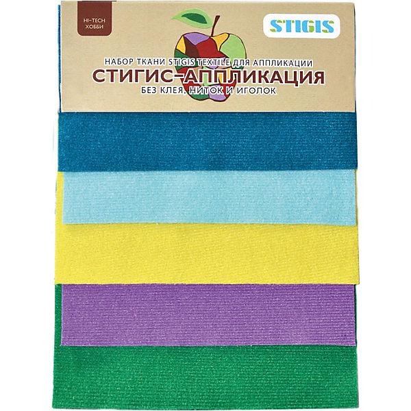"""Стигис-аппликация """"Набор ткани маленький №3"""""""