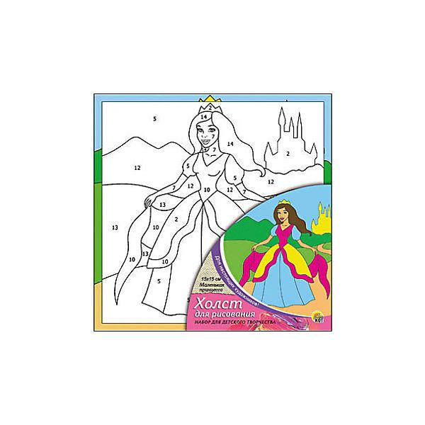 """Холст с красками по номерам """"Маленькая принцесса"""", 15х15 см"""