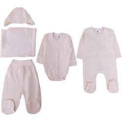 Комплект на выписку 5 пред.: пеленка,боди,чепчик,ползунки,комбенизон, Baby Nice, бежевый