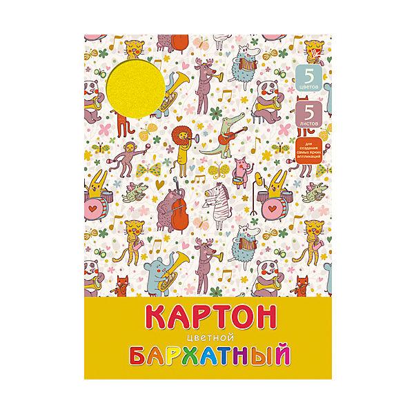 "Бархатный цветной картон ""Звери-музыканты"", 5л. 5цв."