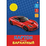 """Бархатный цветной картон """"Красный автомобиль"""",  5л. 5цв."""
