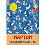 """Фольгированный цветной картон """"Звери-космонавты"""", 5л, 5цв"""