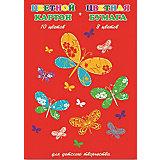 """Цветной картон и цветная бумага """"Яркие бабочки"""""""