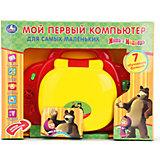 """Мой первый компьютер """"Для самых маленьких"""", Маша и Медведь, Умка"""
