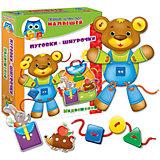"""Набор развивающих игр """"Медвежонок"""", Vladi Toys"""