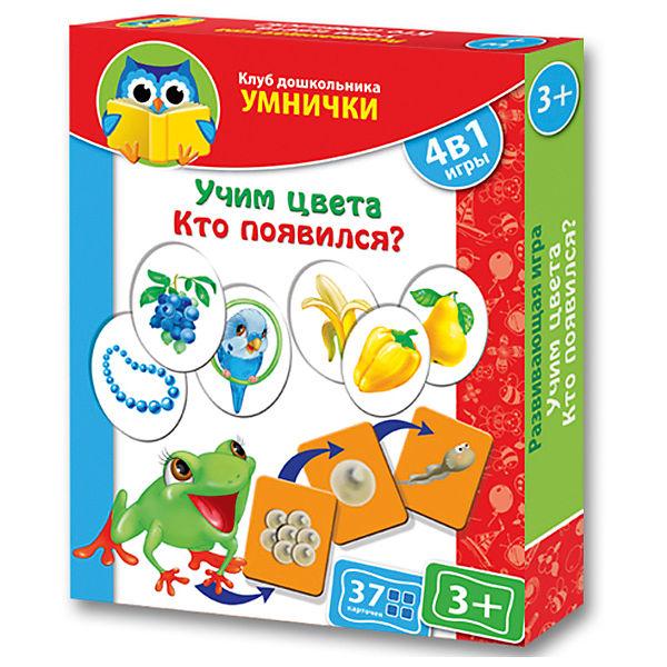 """Игра """"Учим цвета. Кто появился?"""", Vladi Toys"""