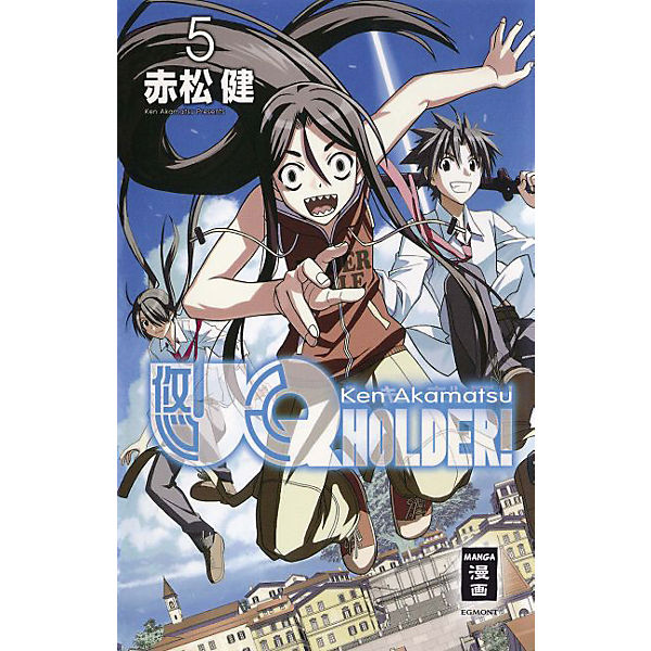 UQ Holder!, Band 5