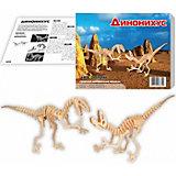 Динонихус (2в1), Мир деревянных игрушек