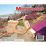 Мотороллер, Мир деревянных игрушек