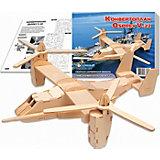 Конвертоплан, Мир деревянных игрушек