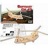Вертолет СН-47, Мир деревянных игрушек