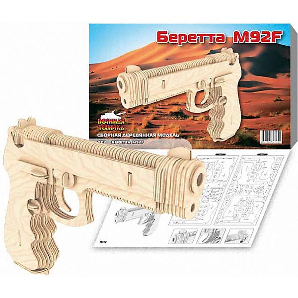 Беретта М92F, Мир деревянных игрушек