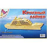 Круизный лайнер, Мир деревянных игрушек