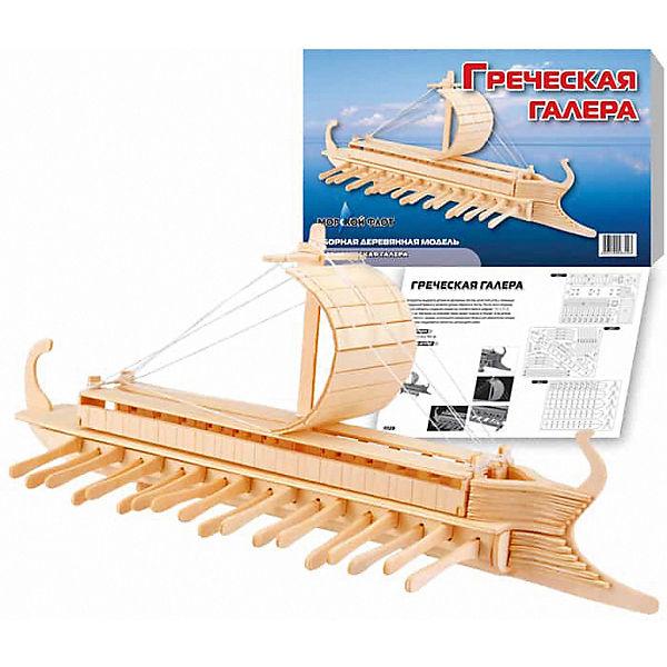 Греческая галера, Мир деревянных игрушек