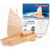 Парусник (серия П), Мир деревянных игрушек