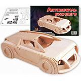 Автомобиль будущего, Мир деревянных игрушек